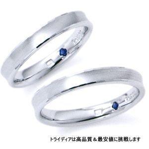 お買い得モデル Pt900プラチナリング結婚指輪ロマンティックブルー4RK002, 越後村上うおや:1e5fbda3 --- airmodconsu.dominiotemporario.com