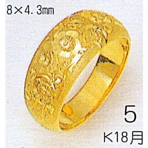 価格は安く K18月形梅7g金マリッジリング結婚指輪TRK512, 古着雑貨ペンギントリッパー a4155f80