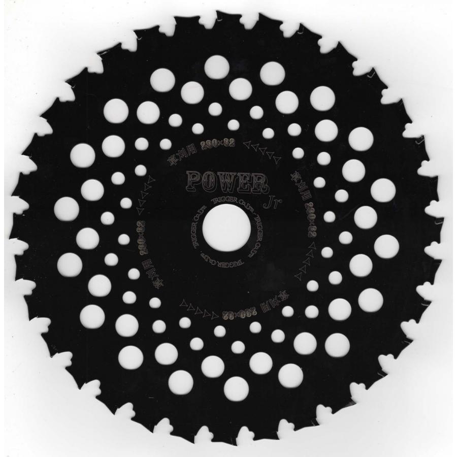 刈払機 替刃 草刈り用 パワーチップソーJr 230×32 10枚セット梱包なし