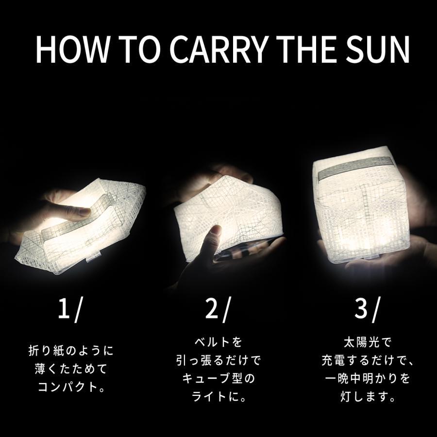 CARRY THE SUN キャリーザサン キャリー・ザ・サン LEDライト CTSC-WHM ミニ 折り畳み 暖色 かわいい おしゃれ ホワイト  ギフト プレゼント|trinusstore|02