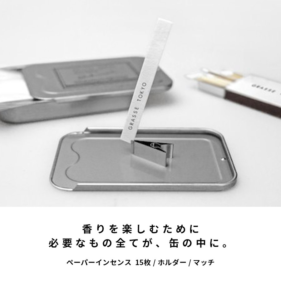 GRASSE TOKYO ペーパーインセンス Blackcurrant お香 アロマ ギフト プレゼント|trinusstore|02