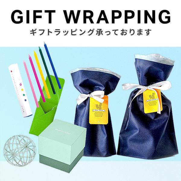 KATAMAKU(カタマク) ブックカバー A6 文庫本 サイズ おしゃれ ギフト プレゼント|trinusstore|03