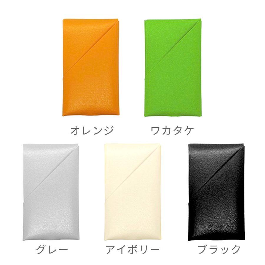 KATAMAKU(カタマク)カードケース 名刺入れ メンズ レディース 薄型 ブランド ギフト プレゼント|trinusstore|02
