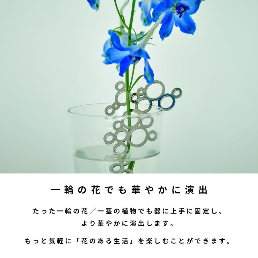 PLANT'S JEWEL(プランツジュエル) Bubble(バブル) 花器 花瓶 おしゃれ 雑貨 フラワー 花  ギフト プレゼント|trinusstore|03
