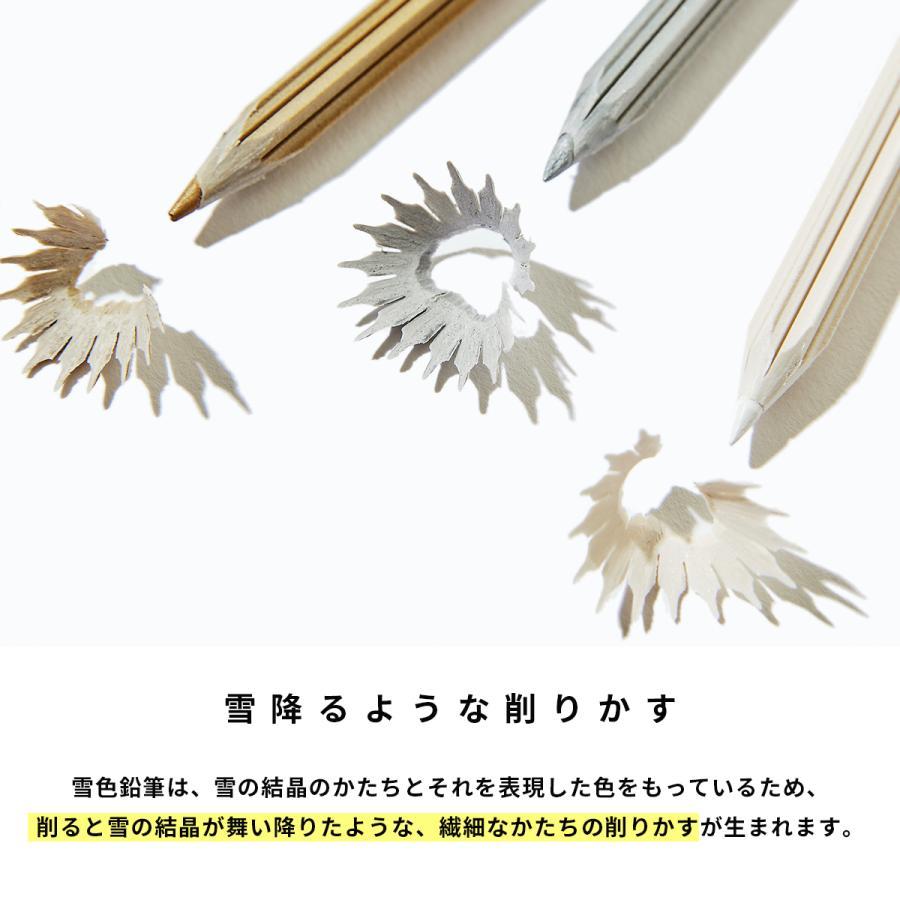 色鉛筆 雪色鉛筆 Snow Pencils YUKI 3色セット かわいい 誕生日 塗り絵 プレゼント おしゃれ こども ギフト プチギフト 誕プレ 文具女子博 文具大賞 送料無料|trinusstore|03