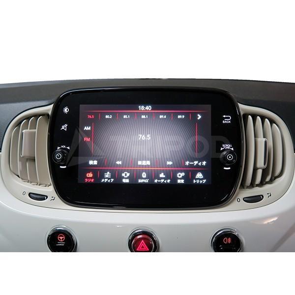 F7-IF-02 フィアット500・500X・アバルト595 HDMI入力対応 AVインターフェース(7インチUconnect付車専用) tripod 03