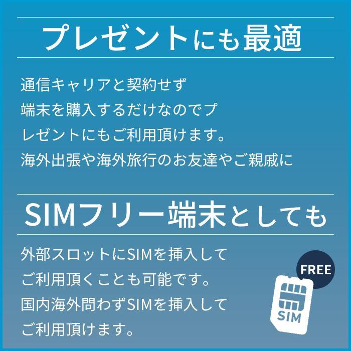 【Trip WiFi】公式 ポケットwifi WiFi WiFiルーター 購入 スマホ タブレット パソコン ドコモ au ソフトバンク モバイルwifi レンタル  海外 simフリー tripwifi|tripwifi|12