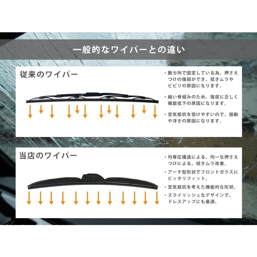 エアロワイパー Ver2 U型フック ワイパーブレード フロント2本SET ワイパー替えゴム 高品質 純正交換 梅雨対策|tristars|04