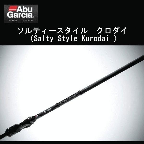 ソルティースタイル クロダイ STKS-782L-KR【Salty Style Kurodai STKS-782L-KR】 アブガルシア