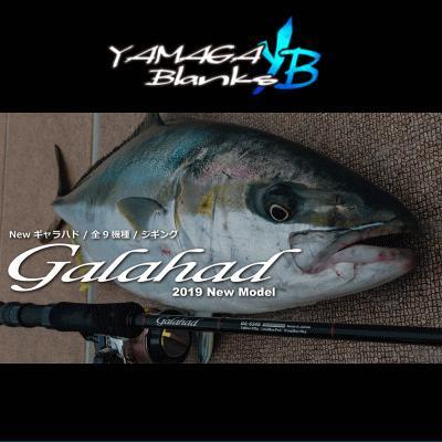 ヤマガブランクス ギャラハド Galahad 632S Spinning Model