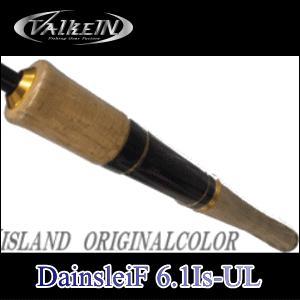 ヴァルケイン ダーインスレイブ61IS-UL【アイランドオリジナルモデル】