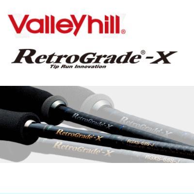 バレーヒル レトログラード-X RGXS-68S-J (N)