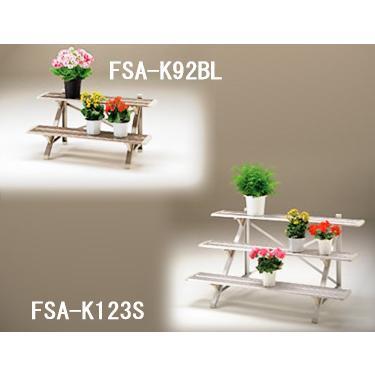 ピカ フラワースタンド シルバー色 FSA-K92S
