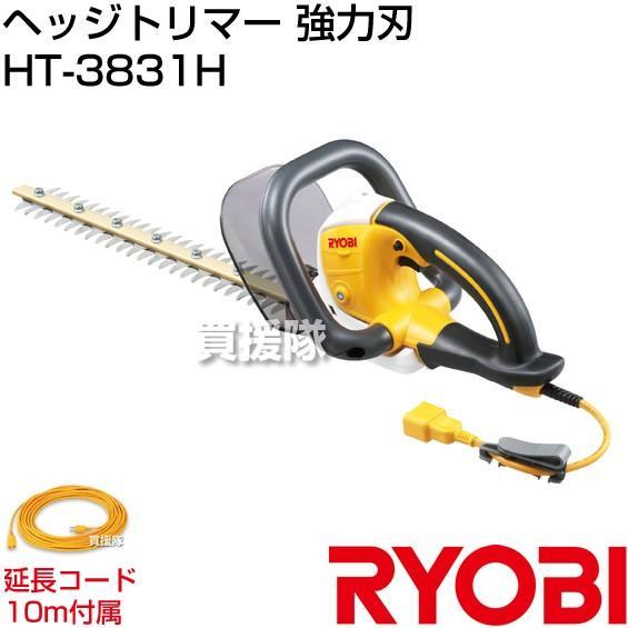 リョービ 電動式 ヘッジトリマ HT-3831H