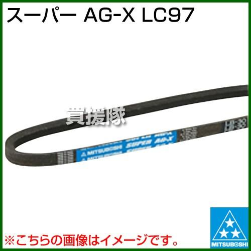 三ツ星 スーパー AGーX LC97