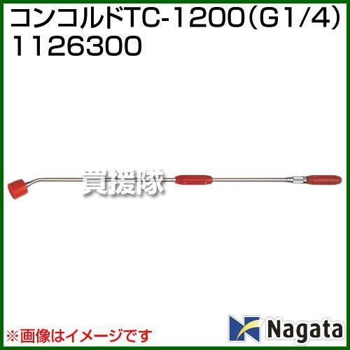 永田製作所 コンコルドTC-1200 G1/4 1126300