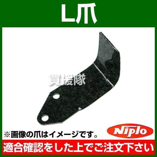 ニプロ L爪 L2 54本セット 1513907000