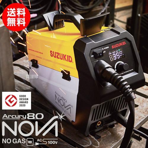溶接機 直営限定アウトレット 100v 半自動 スズキッド SAYI-80N アーキュリー80ノヴァ スター電器 [並行輸入品] インバータノンガス半自動溶接機
