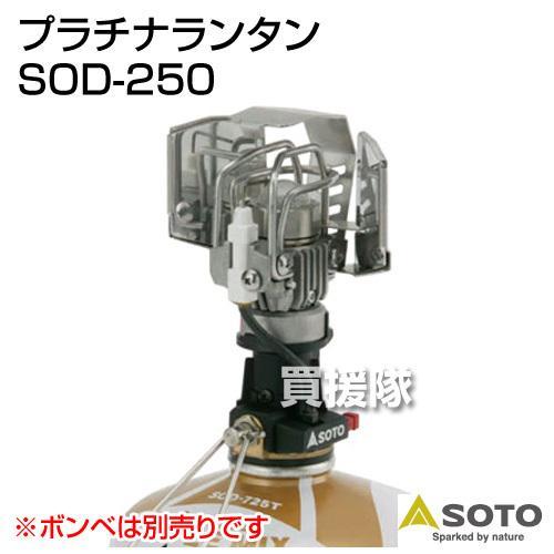 プラチナランタン SOD-250 SOTO