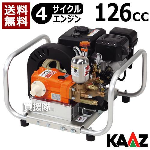 噴霧器 カーツ エンジン式 防除機 SSX2511