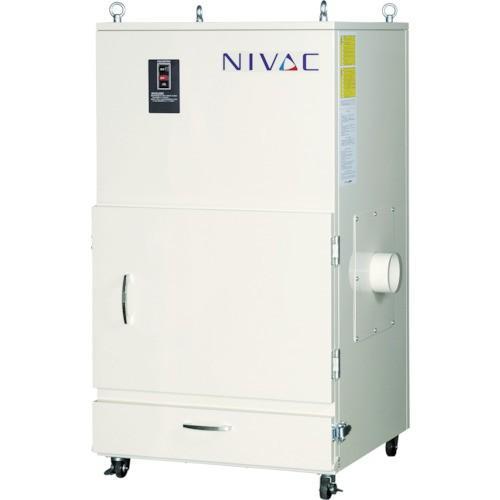 株 NIVAC NIVAC 成形フィルター集じん機 NBS-220PN 60HZ NBS-220PN-60HZ 期間限定 ポイント10倍
