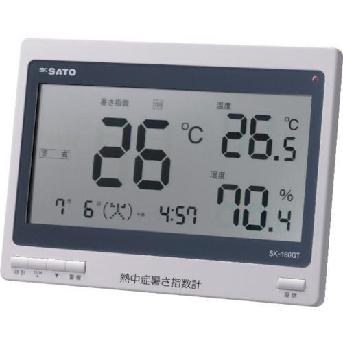 佐藤 熱中症暑さ指数計 SK-160GT 期間限定 ポイント10倍