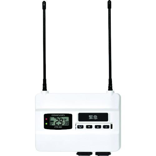 八重洲無線 株 スタンダード 特定小電力トランシーバー中継器 FTR-400 期間限定 ポイント10倍