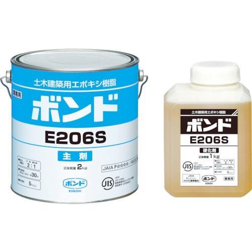 コニシ E206W 3kgセット 45721 期間限定 ポイント10倍