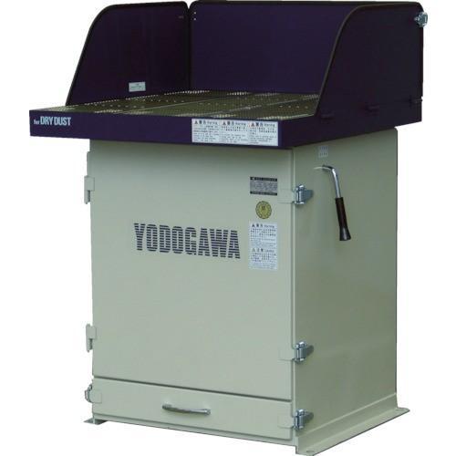 淀川電機 集塵作業台 高効率モータ搭載/ダストバリア仕様 50Hz YES75EVCD_50HZ-50HZ 期間限定 ポイント10倍
