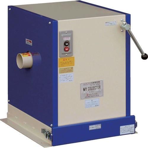 ムラコシ 小型集塵機 0.46KW 100V UH-500NF-100V 期間限定 ポイント10倍