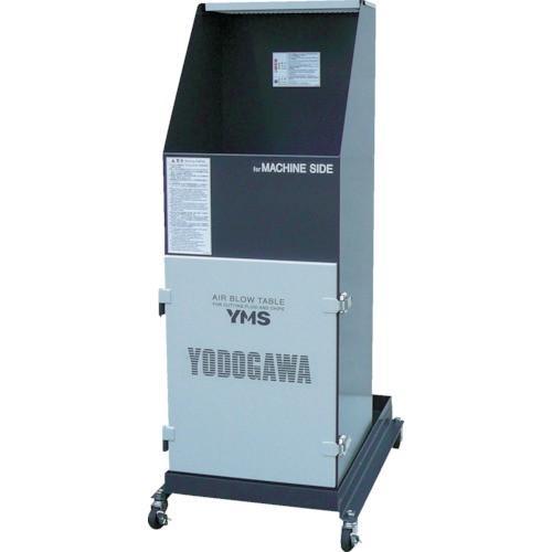 淀川電機 エアブロー専用作業台 コンパクト仕様 YMS20JB 期間限定 ポイント10倍