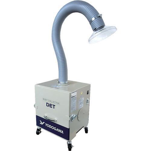 淀川電機 超小型集塵機セット HEPAクラスフィルター付 DET200ATOSHP 期間限定 ポイント10倍