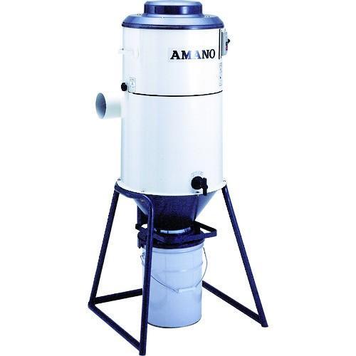 アマノ サイクロン内蔵集塵機 0.75KW IS-15 期間限定 ポイント10倍