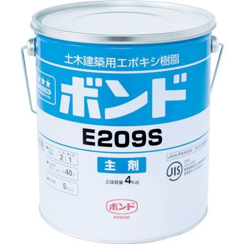 コニシ E209W 3kgセット 45731 期間限定 ポイント10倍