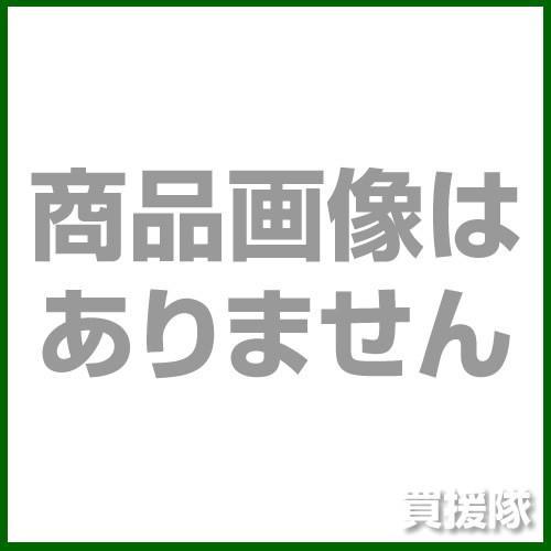 京セラ 溝入れ用ホルダ KGDIR2520B-2 期間限定 ポイント10倍