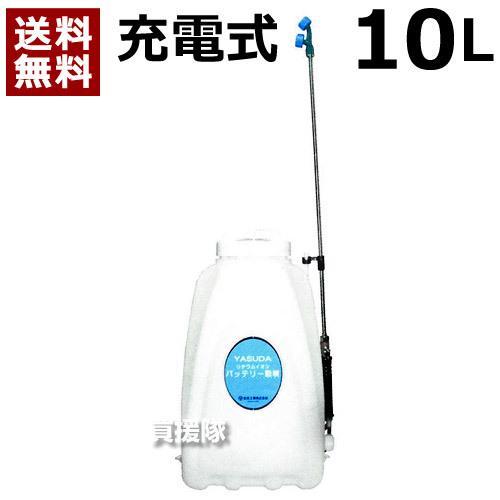 安田工業 バッテリー動噴・背負動噴 TY-Li1000