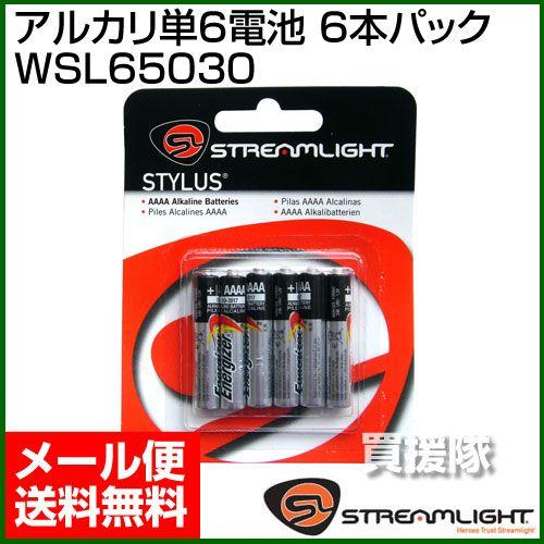 アルカリ単6電池 6本パック 割引も実施中 激安 WSL65030