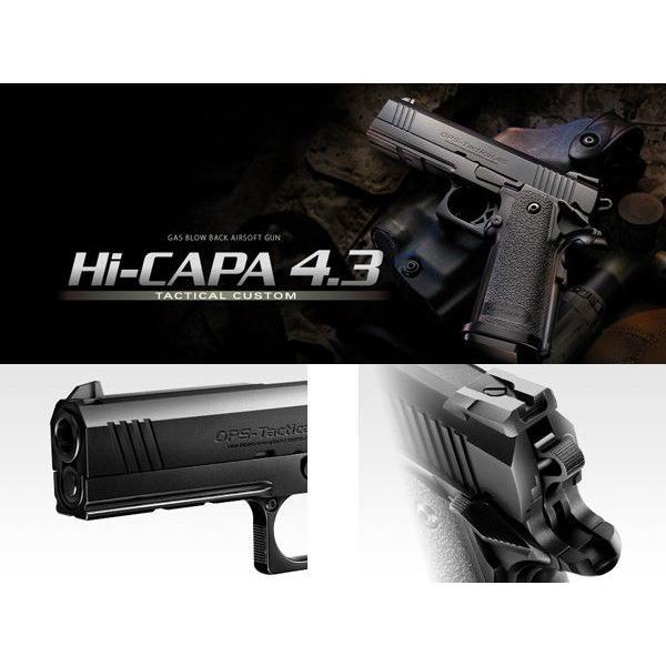 即納可能!在庫あり!<東京マルイ>【ガスブローバック】戦術敵に磨きをかけた、セミコンパクトモデル Hi-CAPA4.3 Tactical Custom【対象年令18才以上】