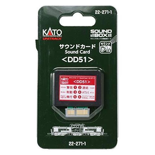 KATO Nゲージ サウンドカード DD51 22-271-1 鉄道模型用品