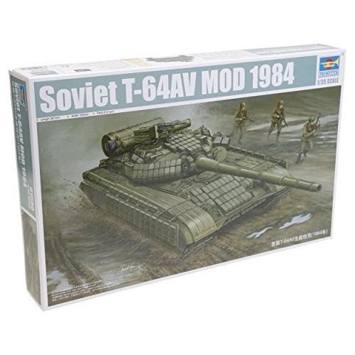 トランペッター 1/35 ソビエト軍 T-64 主力戦車 Mod.1984 プラモデル