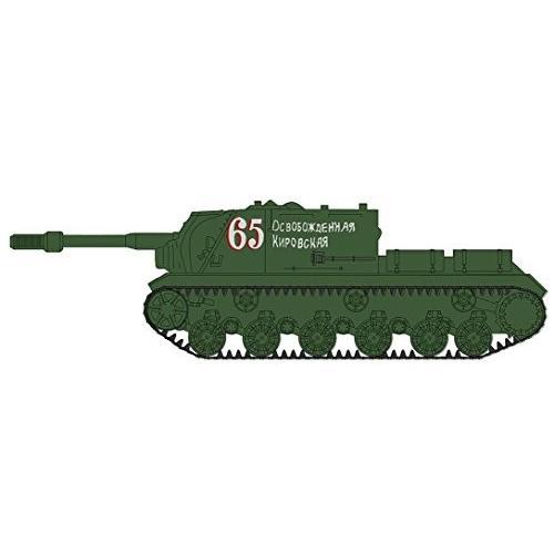 ホビーマスター 1/72 JSU-152自走砲 キーロフ解放 完成品