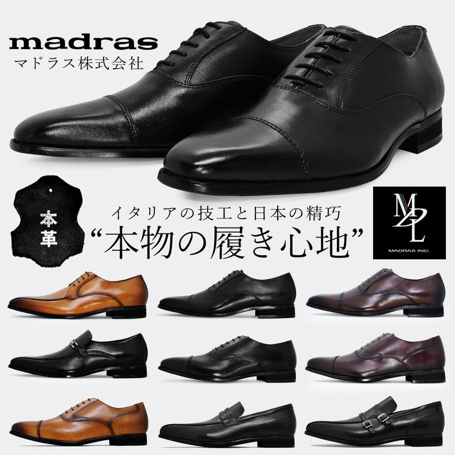 https://item-shopping.c.yimg.jp/i/n/try-group_1-mad-m-ds4047-019