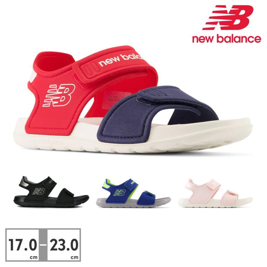 ニューバランス サンダル キッズ 人気海外一番 ジュニア 子供靴 new balance YOSPSD BK PN NV 特別セール品 RD OD CY NP