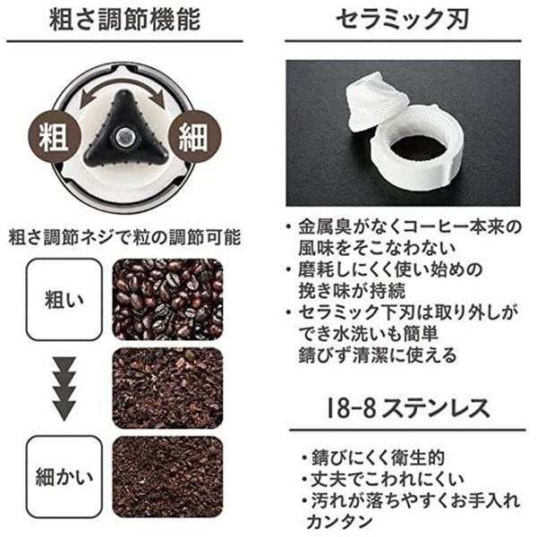 パール金属 PEARL METAL キャプテンスタッグ 日本製 コーヒーミル セラミック刃 ハンディータイプ Sサイズ 18-8 ステンレス製 UW-3501|try3|02