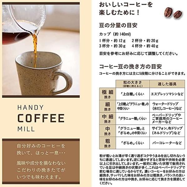 日本製 キャプテンスタッグ コーヒーミル 手動 PEARL METAL セラミック刃 ハンディータイプ Sサイズ 18-8 ステンレス製 UW-3501 アウトドア CAPTAIN STAG try3 04