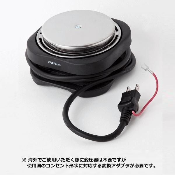 ヤザワ トラベルマルチクッカー YAZAWA TVR70BK 海外対応 約1.3L 変圧器不要 どんぶり ふた スプーンフォーク 専用ポーチ付き コンパクト トラベルグッズ try3 06