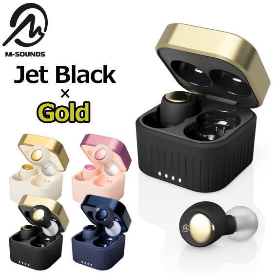 2021年 新製品 ワイヤレスイヤホン Bluetooth 両耳 カナル型 Bluetoothイヤホン M-SOUNDS ジェットブラックxゴールド MS-TW22BG MSTW22BG|try3