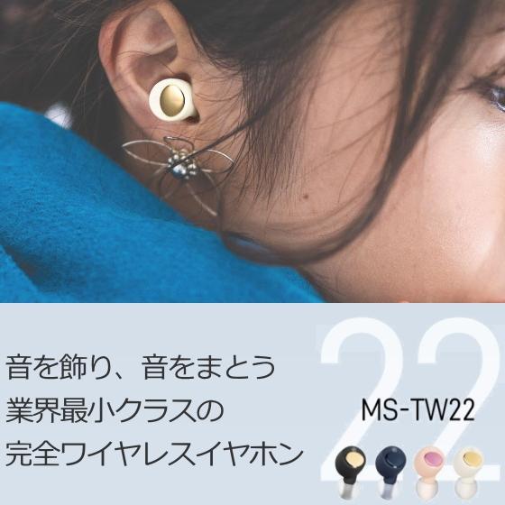 2021年 新製品 ワイヤレスイヤホン Bluetooth 両耳 カナル型 Bluetoothイヤホン M-SOUNDS ジェットブラックxゴールド MS-TW22BG MSTW22BG|try3|05