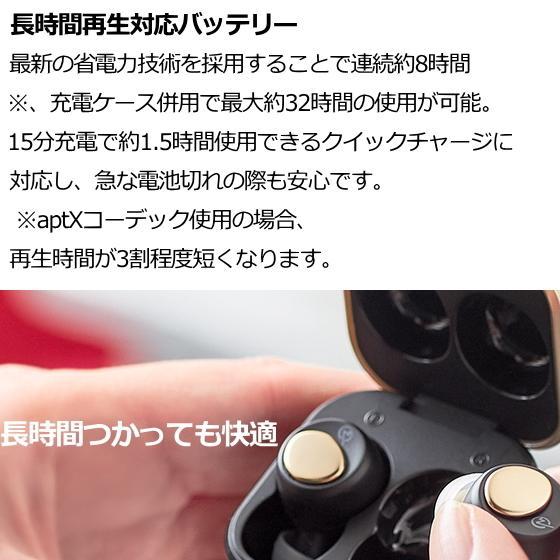 2021年 新製品 ワイヤレスイヤホン Bluetooth 両耳 カナル型 Bluetoothイヤホン M-SOUNDS ジェットブラックxゴールド MS-TW22BG MSTW22BG|try3|07