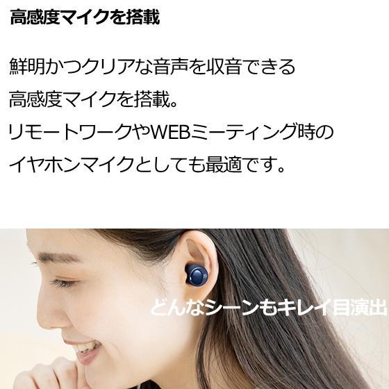 2021年 新製品 ワイヤレスイヤホン Bluetooth 両耳 カナル型 Bluetoothイヤホン M-SOUNDS ジェットブラックxゴールド MS-TW22BG MSTW22BG|try3|09
